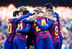 بارسلونا با برتری مقابل ختافه هم امتیاز رئال شد