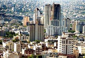 قیمت یک متر آپارتمان در تهران | مسکن نسبت به سال گذشته ۴۴.۳ درصدگران شد