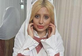 دادگاه با تبدیل قرار بازداشت «سحر تبر» موافقت نکرد