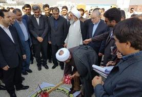 اورژانس هستهای بوشهر اسیر کمبود اعتبار!