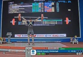نقره  یک ضرب، حاصل کار اولین وزنهبردار ایران در جوانان آسیا
