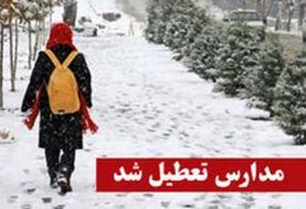 برف همچنان از آذربایجانیها تعطیلی میگیرد/ مدارس کدام شهرها ۲۸ بهمن تعطیل هستند