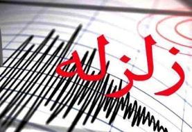 زلزله ۴.۵ ریشتری در آذربایجانغربی