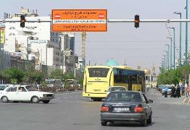 Traffic lights in parts of Tehran without power