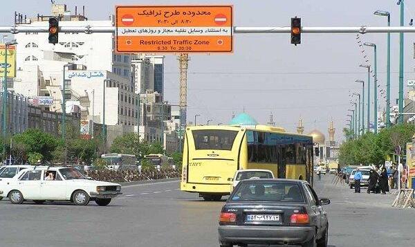 خاموشی برخی از چراغ های راهنمایی و رانندگی تهران بزرگ