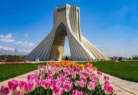 راهنمای تهران گردی در روزهای بهاری