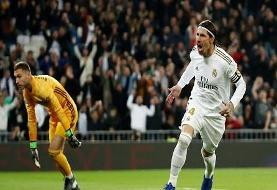 لغزش رئال مادرید، بارسلونا را امیدوار کرد