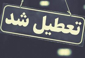 مدارس کدام استانهای فردا دوشنبه ۲۸ بهمن تعطیل است؟