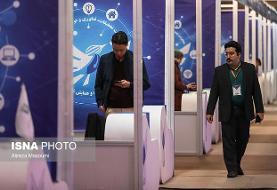مستندات برای افتتاح ۳ سرای نوآوری در تهران به دست ما نرسیده/افتتاح بازار دانشبنیان تا پایان ۹۸