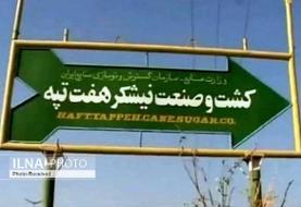 رضا دبیریان، کارگر نیشکر هفت تپه بازداشت شد