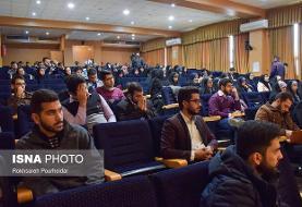 برگزاری مناظره انتخاباتی در دانشگاه اصفهان