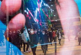 سایه کرونا بر سر بازارهای جهانی