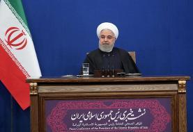روحانی: با ضعف پای میز مذاکره نمیرویم/ سال ۹۷ به رهبری گفتم آمادهام استعفا دهم