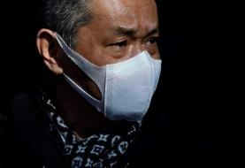 Coronavirus Has Chinese Banks Cleaning and Trying to Quarantine (or Destroy) Dirty Money