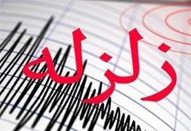 زلزله شدید در نزدیکی بندرعباس