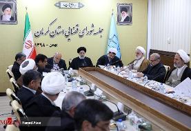 نشست شورای قضایی استان کرمان برگزار شد