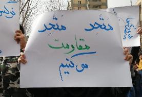 تجمع اعتراضی دانشجویان امیرکبیر
