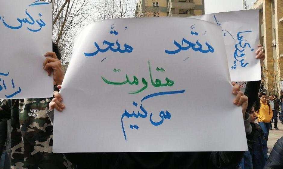 مردم درگیر فقرند، اینا تو فکر رای اند: شعار تجمع اعتراضی دانشجویان امیرکبیر