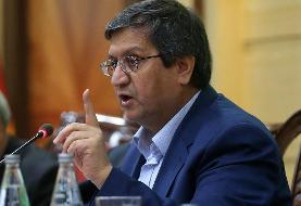 همتی: دستور عزل مدیران بانکی متخلف امروز صادر میشود