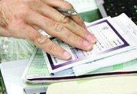 بیمه رایگان ۵۵ درصد متقاضیان آزمون وسع