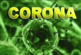 دو مورد از ابتلا به ویروس کرونا در شهر قم شناسایی شد