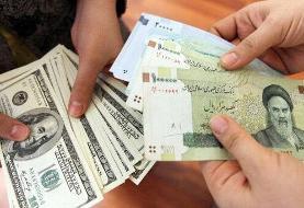 بازار ارز تحت تاثیر FATF ؛ دلار به سمت کانال ۱۴ هزار تومان رفت | یورو ۱۵۲۰۰ تومان شد | جدیدترین ...