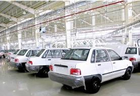 قیمت روز خودرو در ۲۸ بهمن / ۶ خودرو گران و ۲ خودرو ارزان شدند