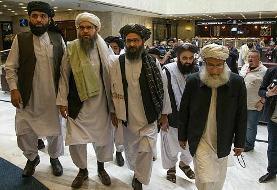 طالبان: مذاکرات با آمریکا پایان یافت، توافقنامه صلح 'تا چند روز دیگر ...