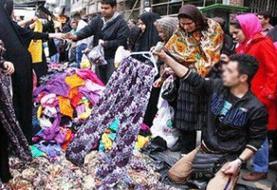 ساماندهی دستفروشان کرمانشاه در بازارچههای نوروزی