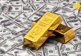 نرخ ارز، دلار، سکه، طلا و یورو در بازار امروز سه شنبه ۲۹ بهمن ۹۸