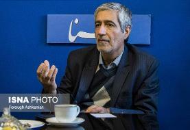 آسیبشناسی احزاب در ایران