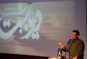 روایت سردار تنگسیری از بازداشت ۵ جاسوس در آبهای ایران