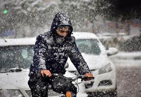 اخطار سازمان هواشناسی، بارش برف و کولاک در ۲۷ استان کشور+جزئیات