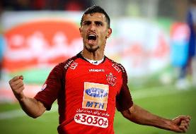 «علیپور» بهترین بازیکن دیدار پرسپولیس و الشارجه
