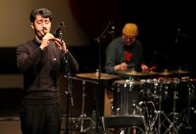 اولین اجرای «آرون افشار» در جشنواره موسیقی فجر/نوای «نغمه گردان» در فرهنگسرای نیاوران