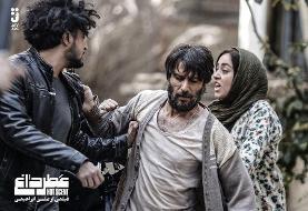 شهرام حقیقتدوست و بهاره کیانافشار در یک قاب | «عطر داغ» راهی سینماها ...