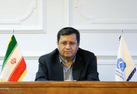 رئیس کل بانک مرکزی: ایران به لیست سیاه FATF بازنمیگردد