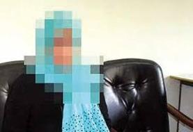 اعتراف زن جوان به قتل پیرمرد همسایه: زودتر اعدامم کنید!