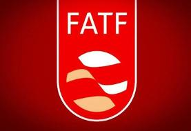 پاکستان باز هم مدعی جلب نظر FATF شد