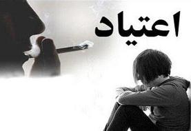 ۵۰۰ زن معتاد متجاهر از مناطق جنوبی تهران جمعآوری شدند