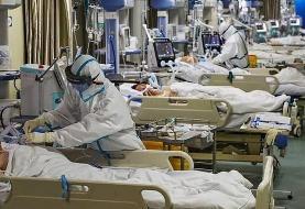 انتشار نتایج جامعترین مطالعه در مورد کروناویروس/ بیشترین خطر متوجه ...