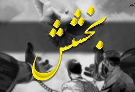 بخشش پنجمین محکوم به قصاص با پادرمیانی اعضاء شورای حل اختلاف