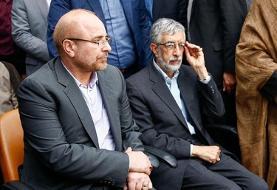 آقاتهرانی: حضور قالیباف در لیست واحد با شورای ائتلاف را پذیرفتیم