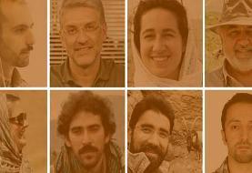 احکام قطعی پرونده فعالان زیست محیطی متهم به جاسوسی از مراکز نظامی صادر شد: مجموعا ۵۸ سال حبس قطعی