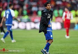 قائدی به بازی با ذوبآهن اصفهان میرسد