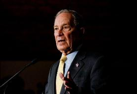Bloomberg Nods to Progressives With Wall Street Transaction Tax