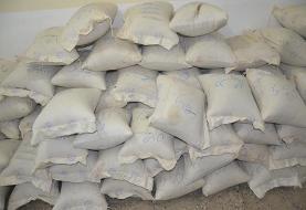 از یک قاچاقچی ۱ تن مواد مخدر کشف شد