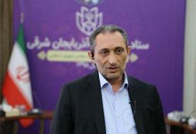 رقابت ۱۷ نفر برای هر کرسی مجلس در آذربایجان شرقی