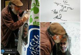 عکس | بوسه داریوش ارجمند بر تصویر سپهبد شهید سلیمانی