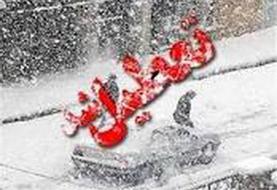 برخی مدارس آذربایجان غربی فردا پنجشنبه تعطیل است